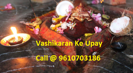vashikaran ke chamatkari upay hindi