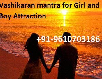 Vashikaran mantra for Girl and Boy atraction