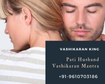 Pati Husband Vashikaran Mantra