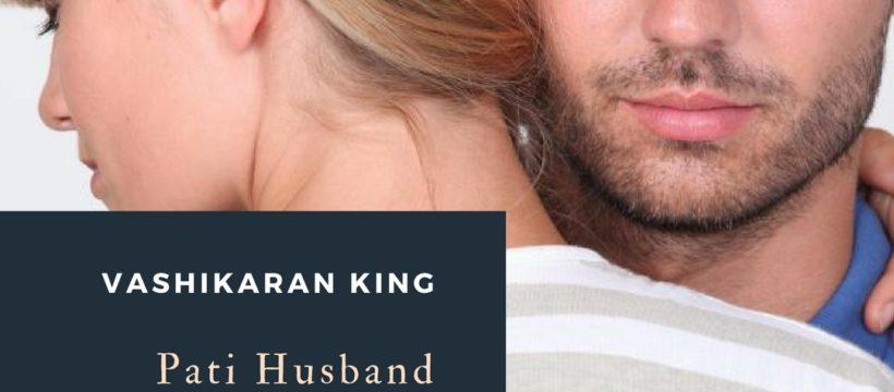 husband vashikaran