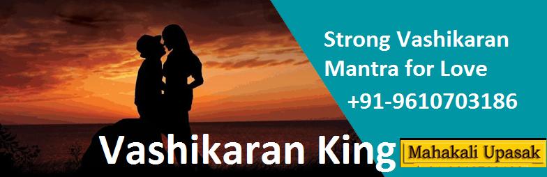 Powerful and Strong Vashikaran Mantra for Love
